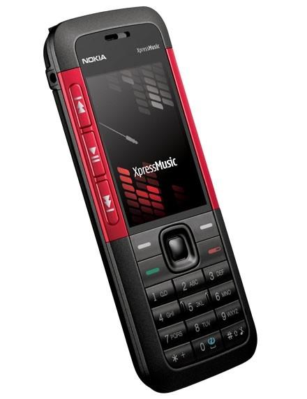 Разблокировать Клавиатуру На Nokia7270 Инструкция
