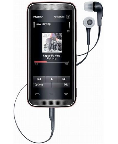 Nokia 5530 xpressmusic кликните чтобы