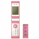 Dior phone Happiness pink