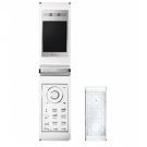 Dior phone Pure white