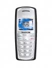 Nokia 2126, CDMA аппарат бюджетного класса, который