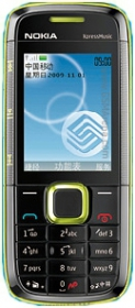 Nokia 5132 Xpress Music