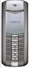 Vertu Ascent Strawberry Special Edition Summer Sea