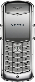 Vertu Constellation Monogram
